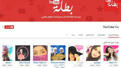 YouTube launches Batala, a hub for Arab female creators