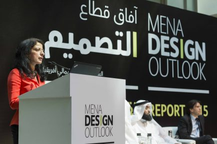 dr-amina-al-rustamani-chairperson-of-ddfc-delivers-keynote-address-at
