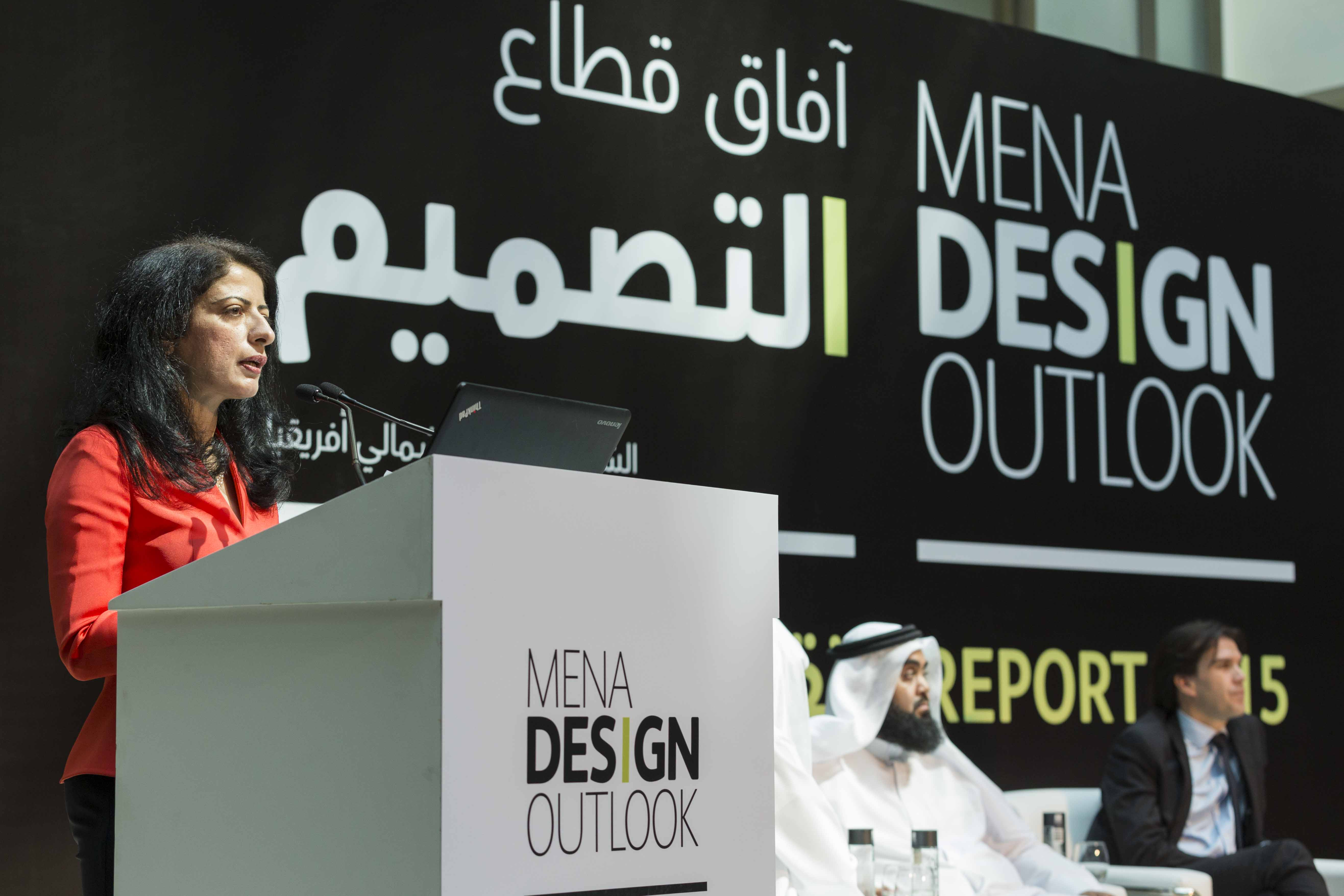 Dubai Design And Fashion Council To Empower The Design Industry With Talent Development Programmes Khaleej Madame